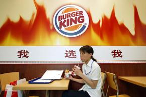 "Christian Science Monitor: ""Fast food takes off in China"""