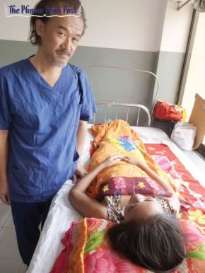 """Phnom Penh Post: """"Nil by mouth: how Cambodia is desperate for oralsurgeons"""""""