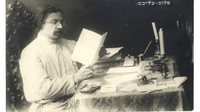 "The Times of Israel: ""100 years later, Sholem Aleichem's censored tales available in Russian"""