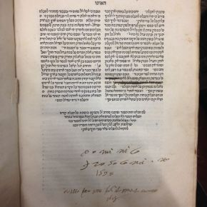 "The Times of Israel: ""Crowdsourced online database traces the global footsteps of Jewish texts"""